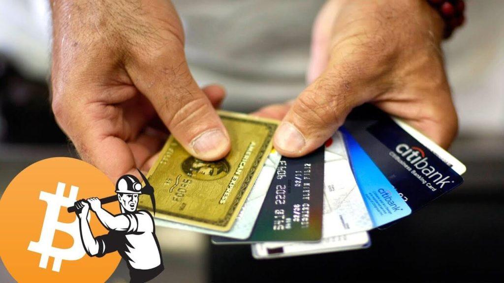 Вывод доходов от майнинга на счёт банковских карт
