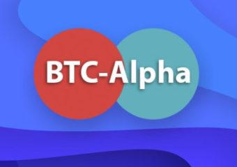Биржа криптовалют BTC-Alpha