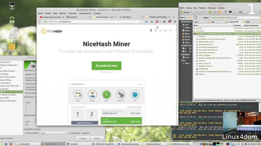 Как начать работу на NiceHash