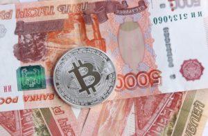 Конвертация криптовалютного дохода в рубли