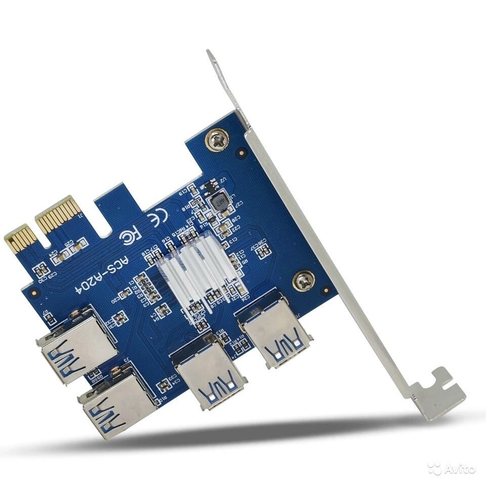 Разветвитель PCI E x1