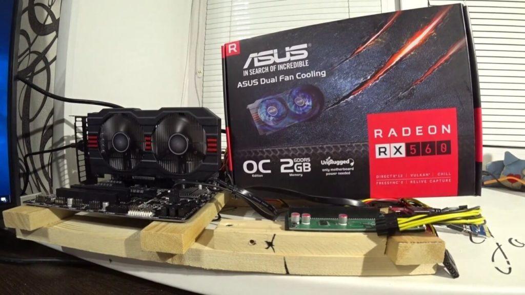 Характеристики видеокарты RX 560