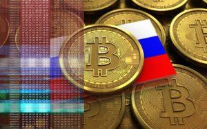 Запрет Биткоина в Российской Федерации