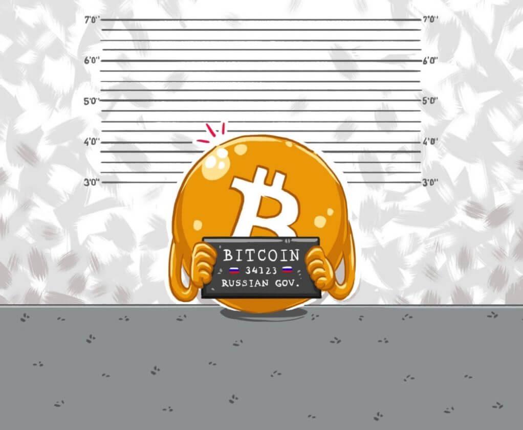 Почему запретили биткоин онлайн курс валют на форексе