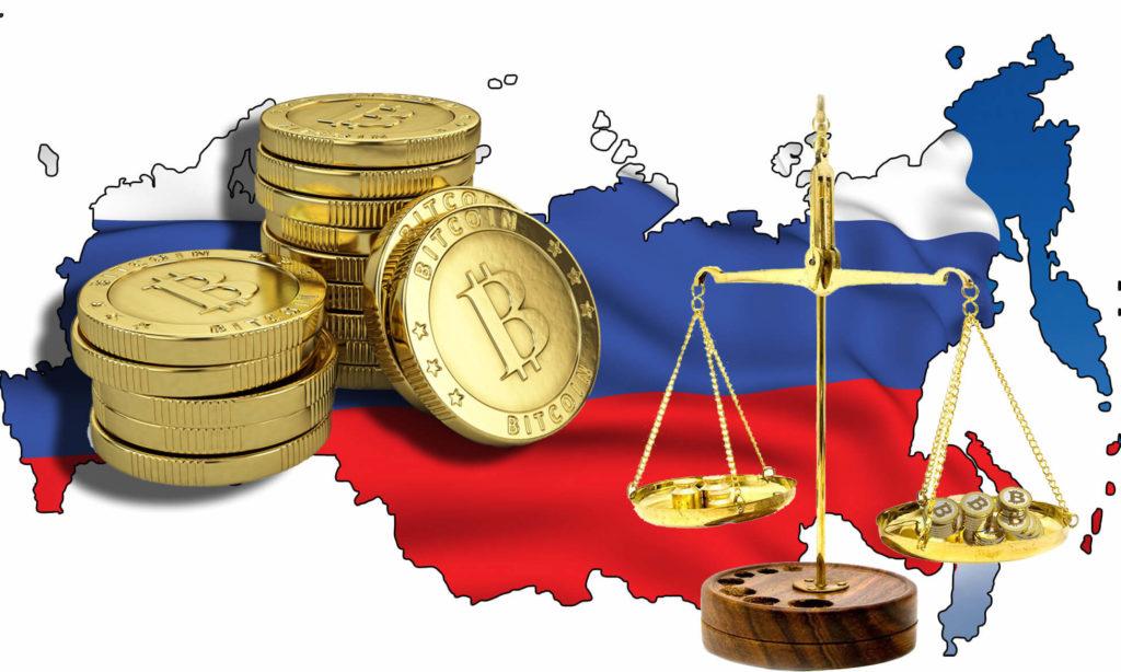 Законодательство в России относительно биткоинов