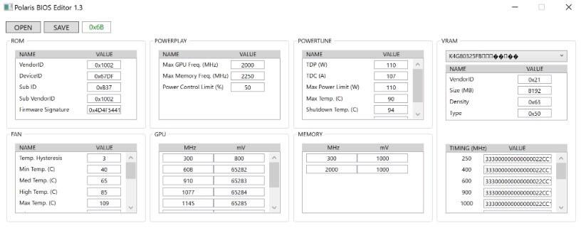 Программа Polaris BIOS Editor