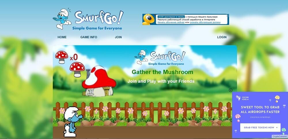 Сайт Smurfgo.com