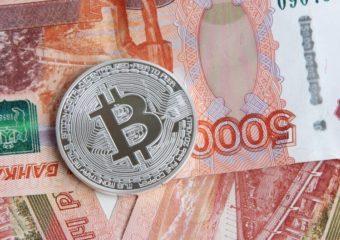 Обмен Биткоинов в российские рубли