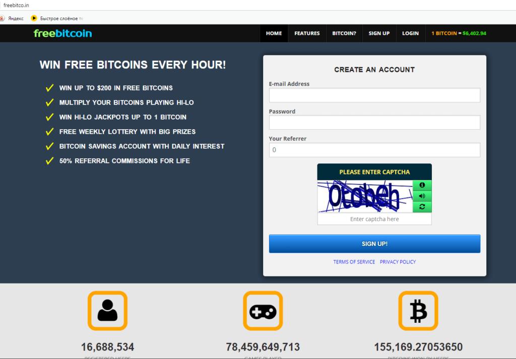 Сервис браузерного майнинга FreeBitcoin