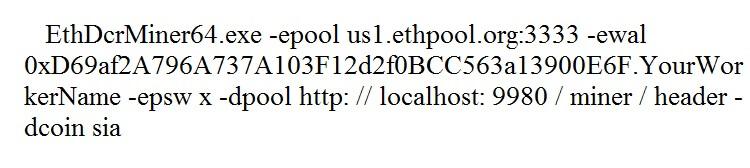 Эфир и Сиакоин на Ethepool или Ethermine