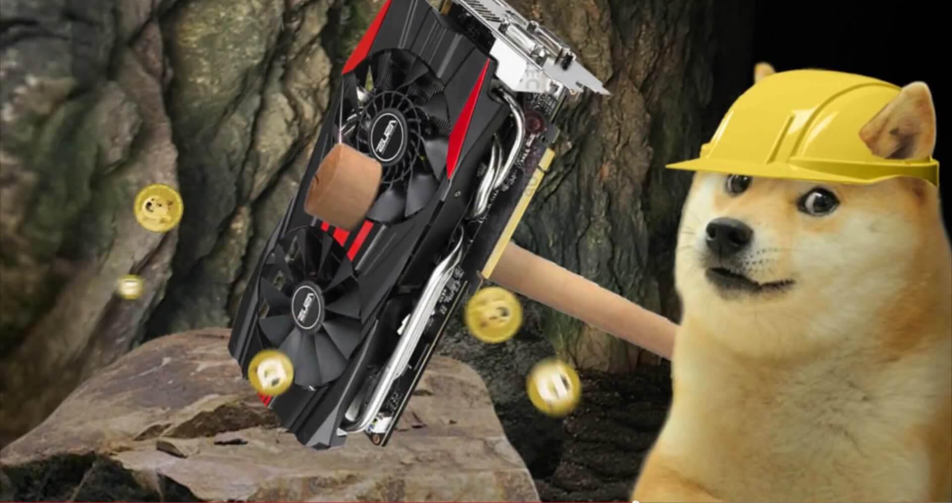 Способы майнинга Dogecoin