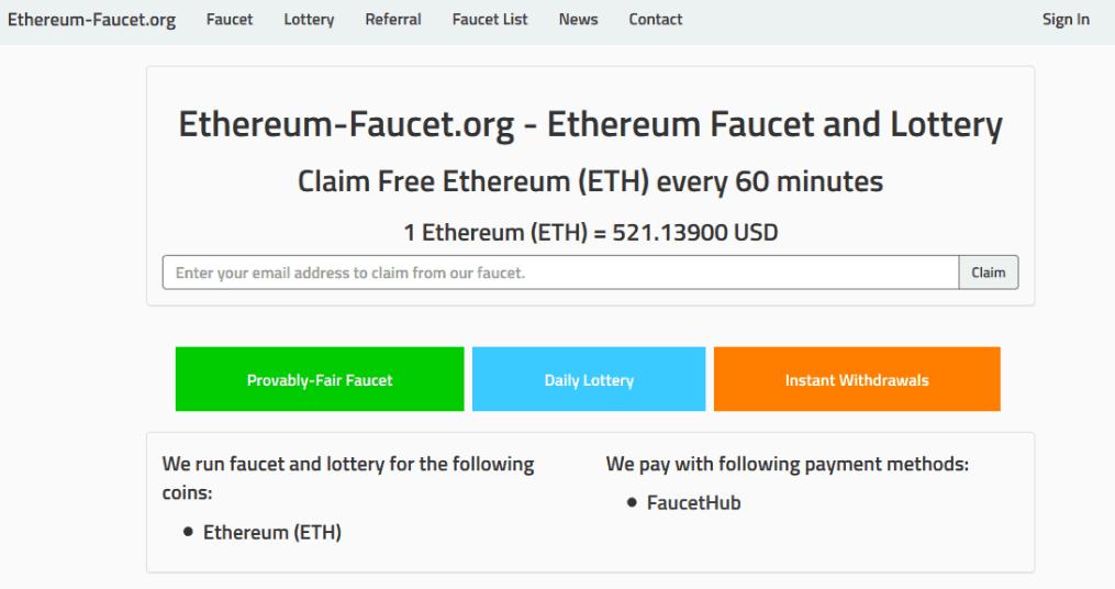 Интерфейс сайта Ethereum Faucet