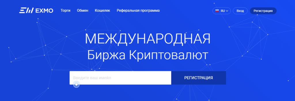 Главная страница платформы