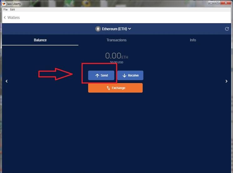 Отправка монет другому пользователю: шаг 1