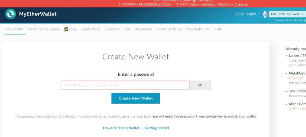 Облачный пул Ethereum Wallet