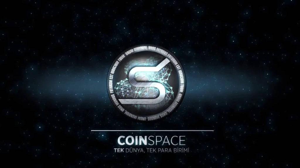 Несуществующая криптовалюта CoinSpace