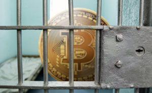 Есть ли уголовная ответственность за криптовалюту