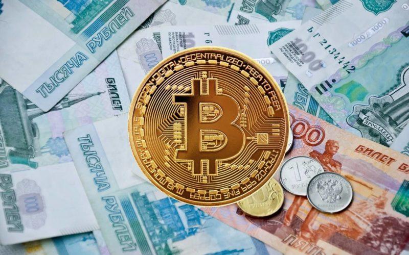 Как перевести Биткоины в российские рубли