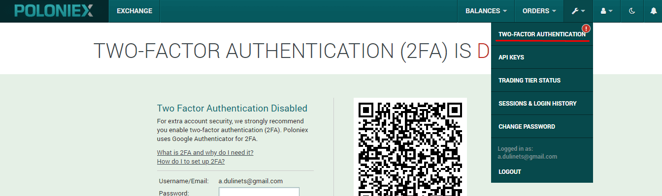 Раздел Two-factor Authentication