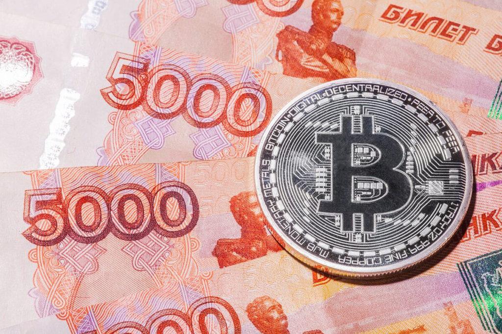 Особенности расчета Биткоин-рубль