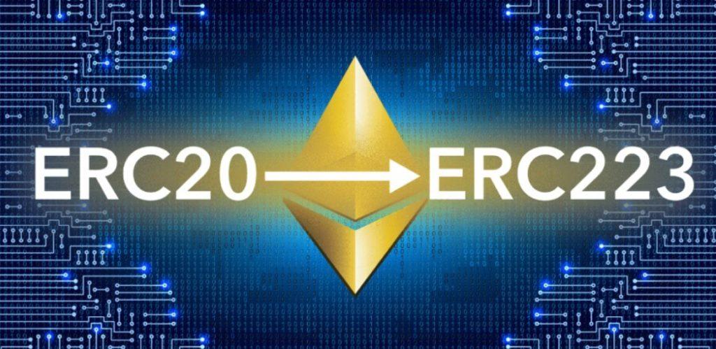 Протокол ERC-223 на базе ERC-20