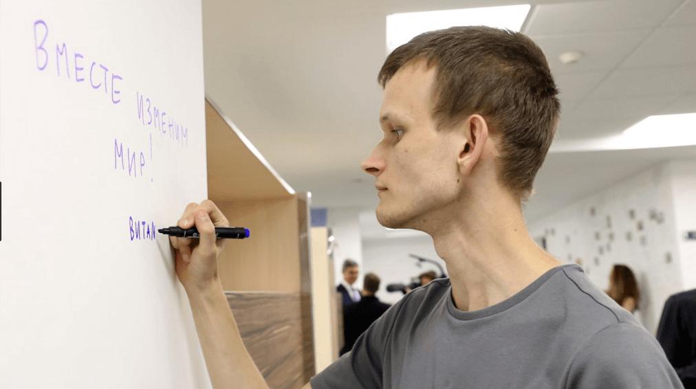 Программист Виталик Бутерин