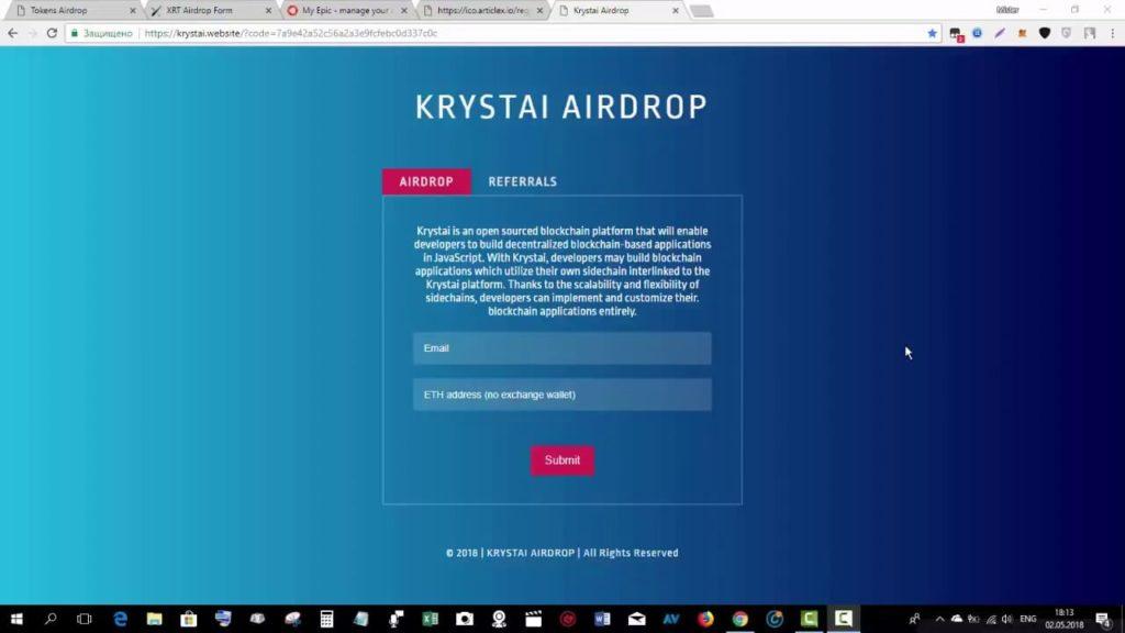 Как зарегистрироваться на AirDrop