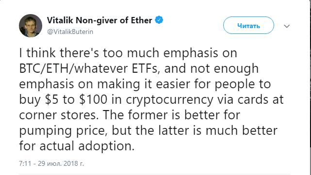 Автор ETH выдвигает мнение о необходимости сосредоточиться на создании розничных решений