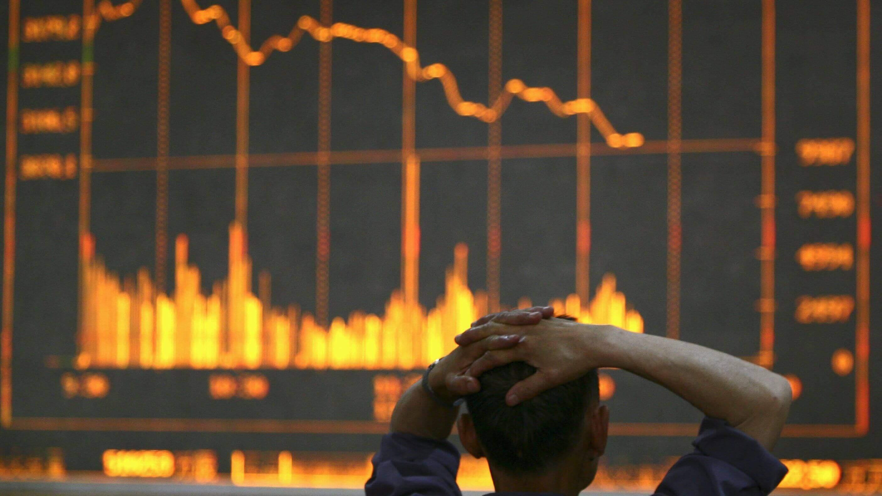 Психологические причины падения курса биткоина