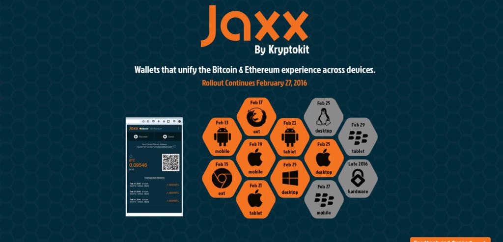 Сервис JAXX