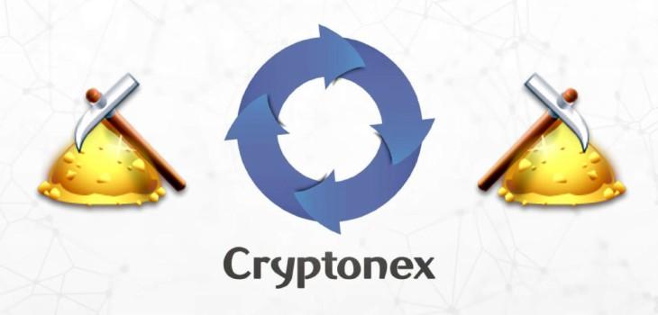 Перспективы инвестирования в криптовалюту CNX