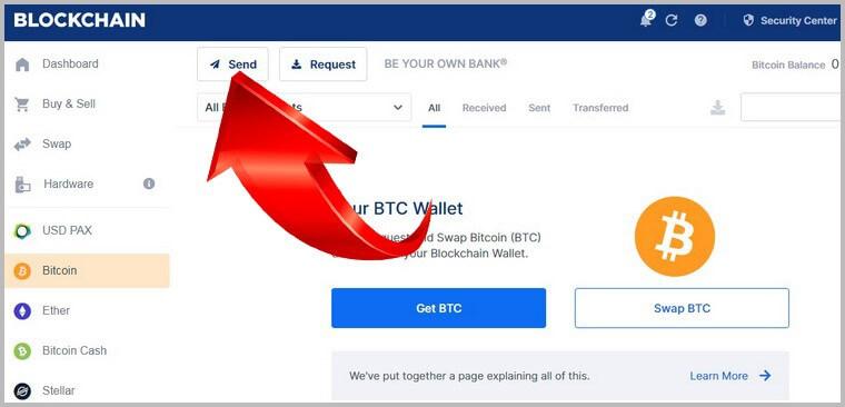 Перекинуть криптовалюту на Вебмани, шаг 8