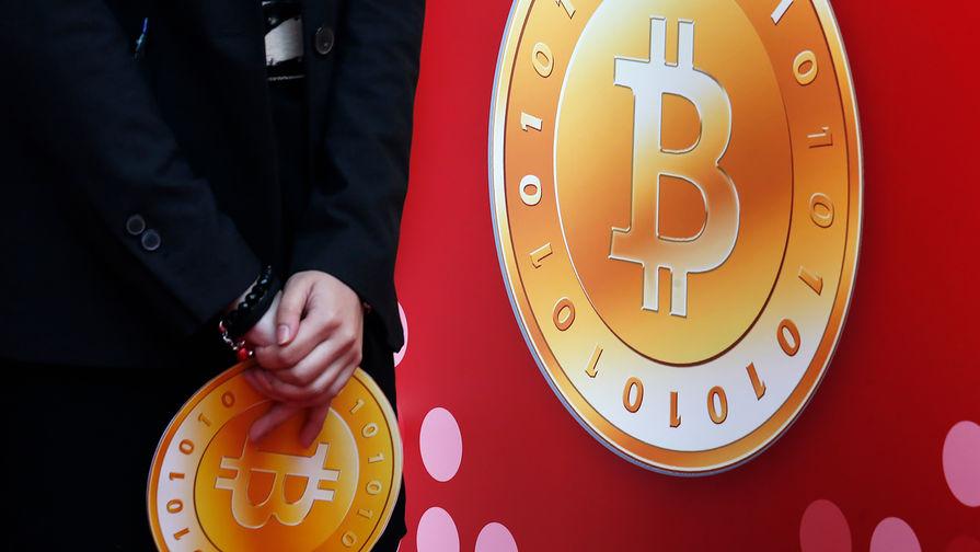 Кто стоит за созданием криптовалюты