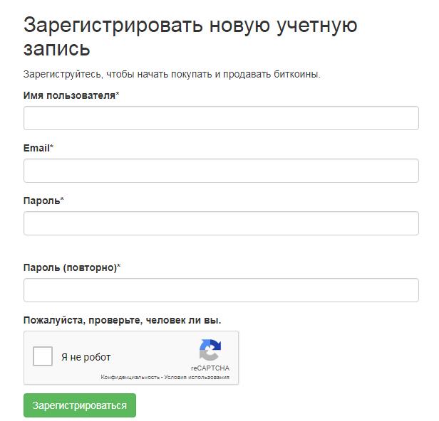 Форма для внесения личных данных