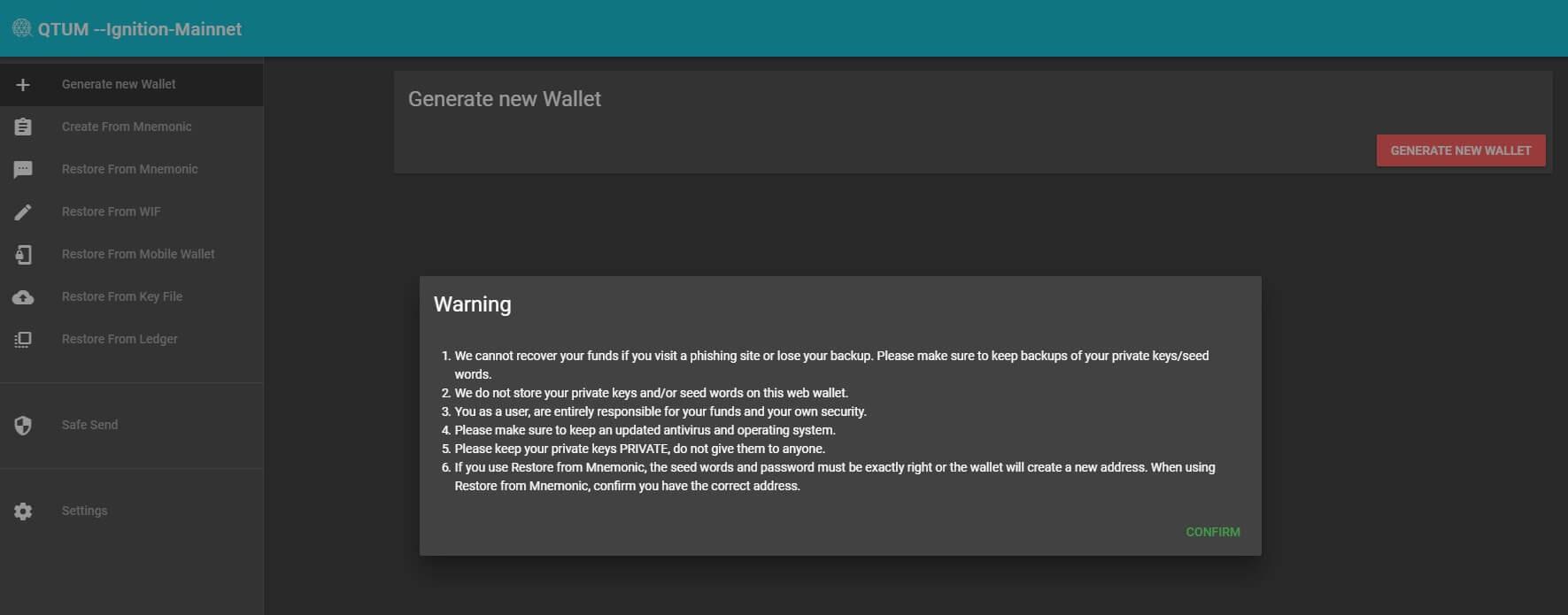 Сервис Qtum Web Wallet
