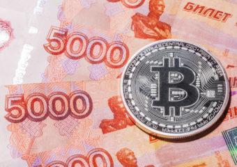 Как совершить обмен российских рублей на Биткоины