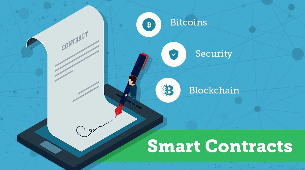 Смарт-контракты