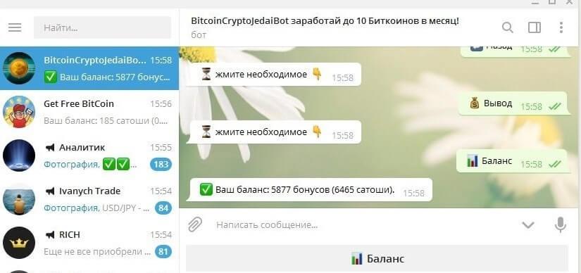 BitcoinCryptoJedaiBot