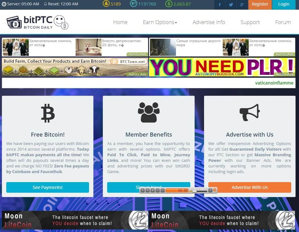 Платформа Bit-PTC