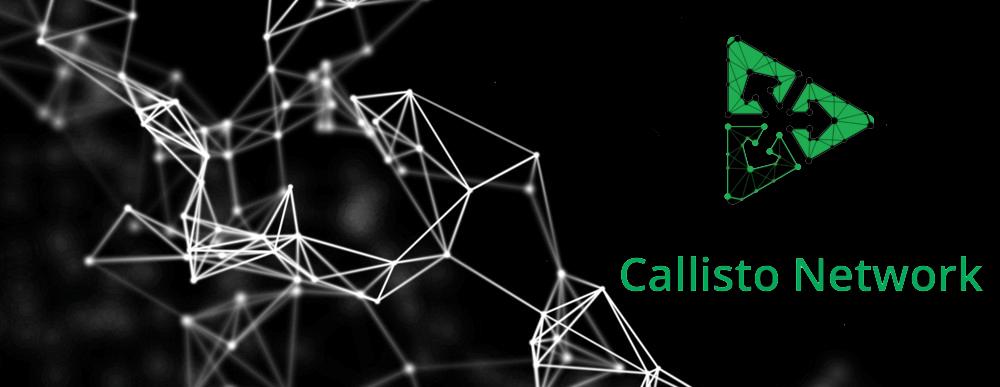 Обзор криптовалюты Callisto Network