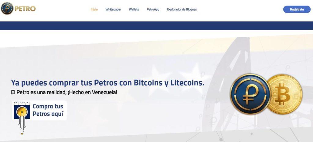 Официальный сайт El Petro