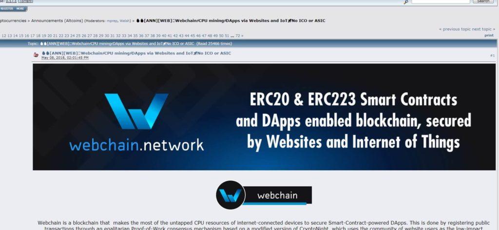 Официальный сайт Webchain