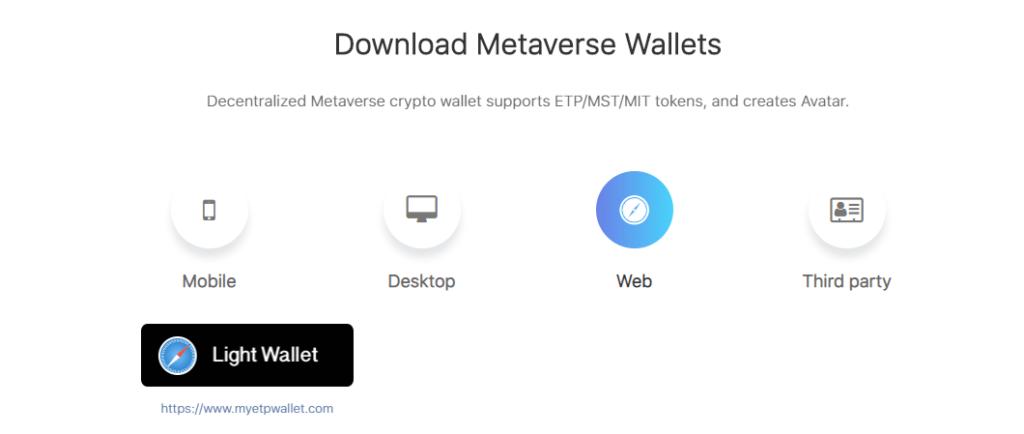 Создание кошелька для хранения Metaverse (ETP): шаг 2