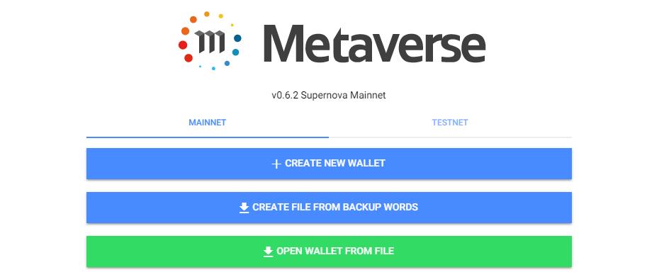 Создание кошелька для хранения Metaverse (ETP): шаг 4