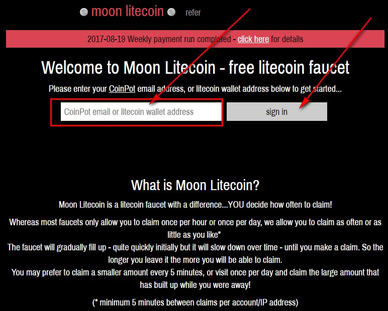 Регистрация на Moon Litecoin
