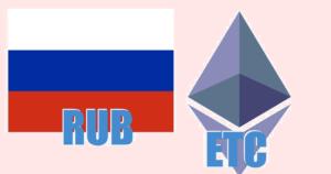 Обмен Ethereum на рубли
