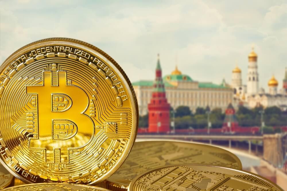 Законодательство РФ и криптовалюты