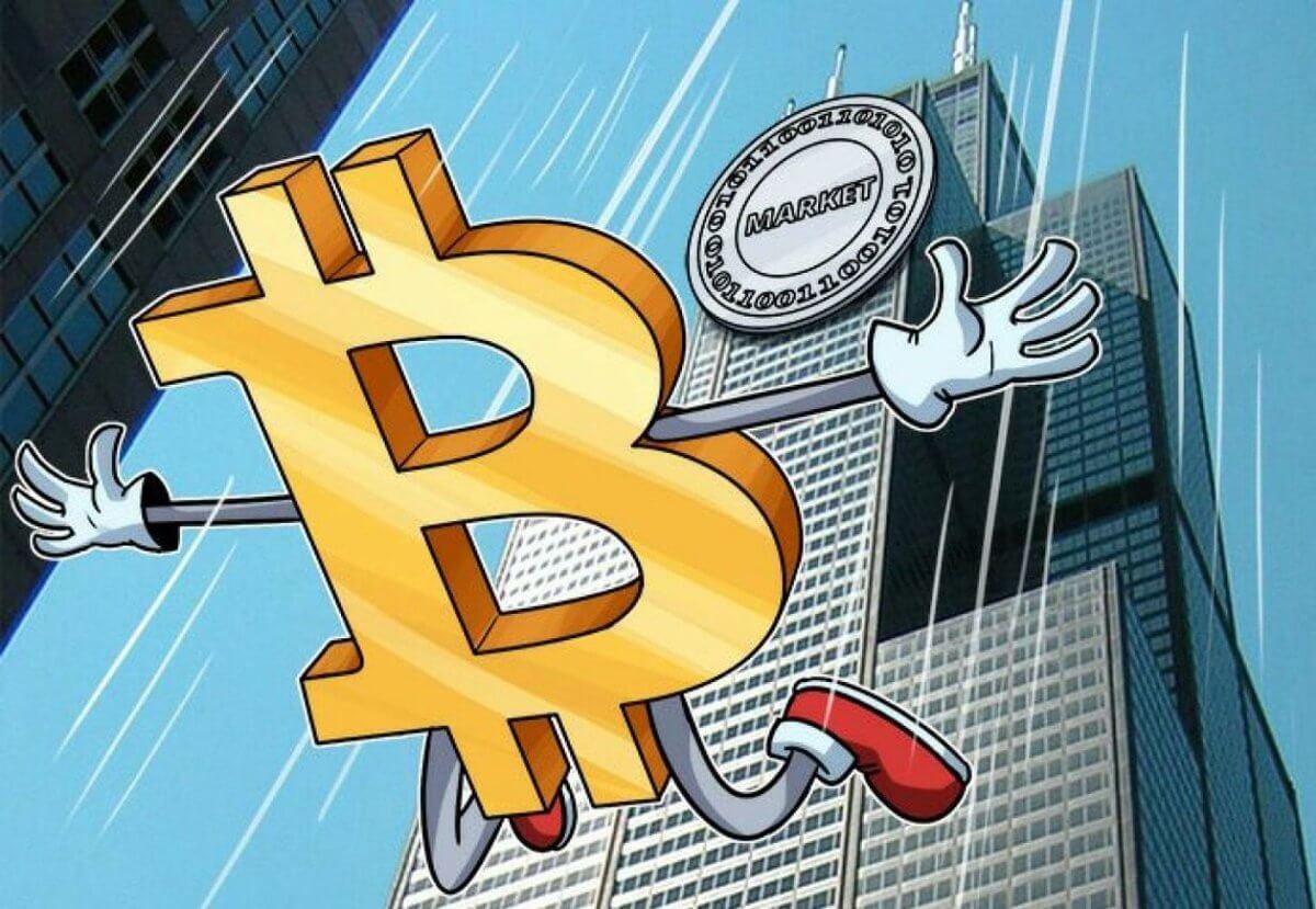 Почему курс криптовалюты падает