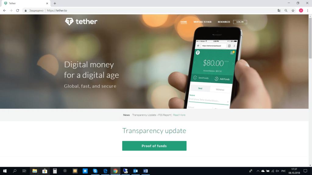Официальный сайт криптовалюты Tether