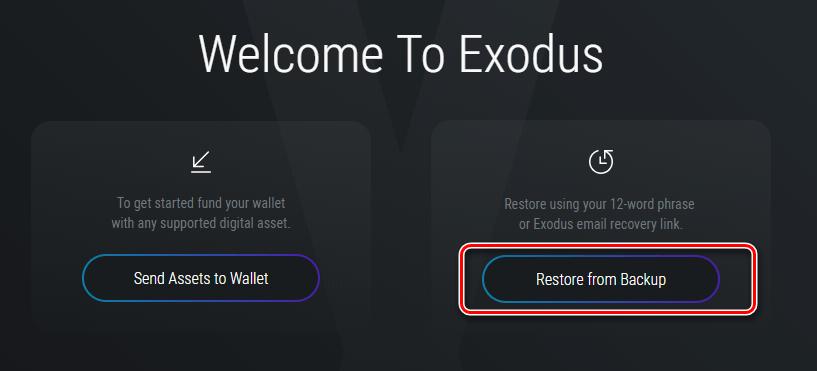 Как восстановить потерянные деньги на Exodus: шаг 1